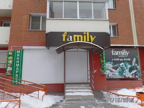 Продажа торгового помещения, Иркутск, Верхняя Набережная ул. - Фото 2