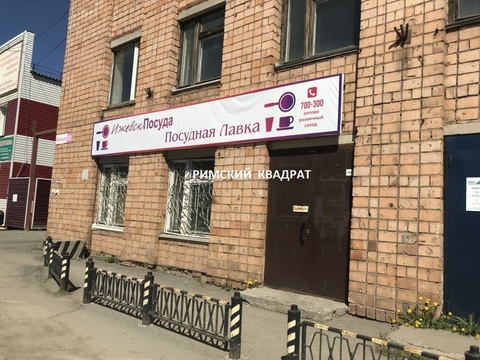 Сдается магазин на 1 линии, ул. Маяковского. - Фото 5