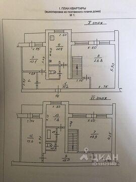 Продажа квартиры, Великий Новгород, Ул. Парковая - Фото 1