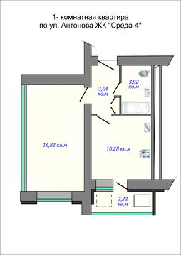 В продаже 1- комнатная квартира в ЖК «Среда-4» по ул. Антонова - Фото 2