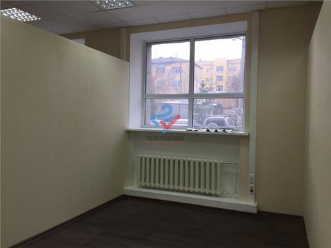 Офис 83 м2 с отдельным входом и парковкой в центре - Фото 3