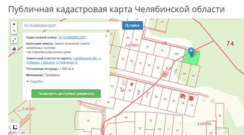 Объявление №55026766: Продажа участка. Дубровка