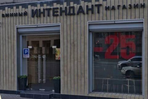 Аренда торгового помещения, м. Шаболовская, Ленинский пр-кт.