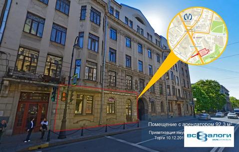 Объявление №50867082: Продажа помещения. Санкт-Петербург, Каменноостровский пр-кт.,