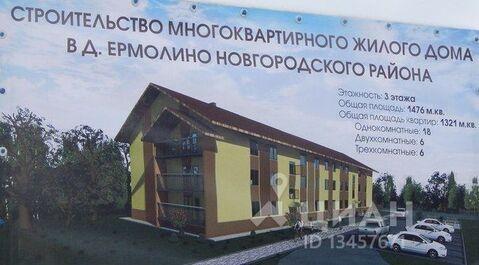 Продажа готового бизнеса, Новгородский район - Фото 2