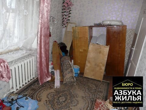 3-к квартира на 3 Интернационала 62 за 899 000 руб - Фото 3