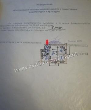 3х-комнатная квартира на Московском проспекте - Фото 4