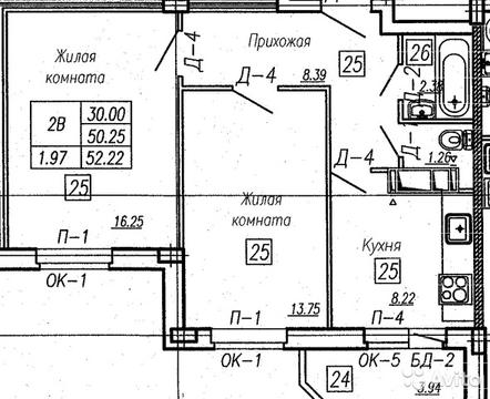 Продажа квартиры, Калуга, Октябрьский округ - Фото 2