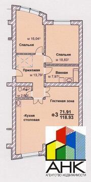 Квартира, ул. Стопани, д.52 к.2 - Фото 1
