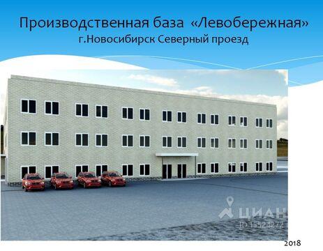 Продажа псн, Новосибирск, м. Площадь Маркса, Северный проезд - Фото 1
