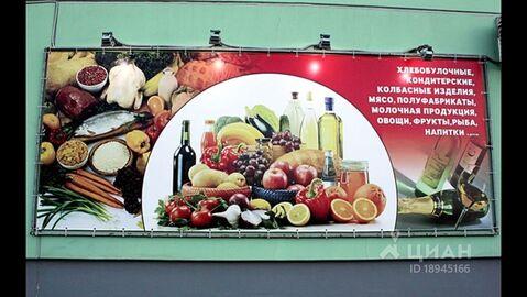 Продажа готового бизнеса, Новороссийск, Дзержинского пр-кт. - Фото 1