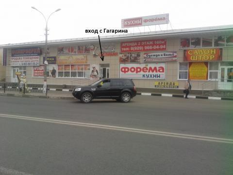 Помещение свободного назначения в новом администр. здании в Жуковском - Фото 4