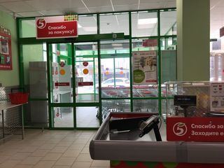 Продажа офиса, Астрахань, Иванова пер. - Фото 1