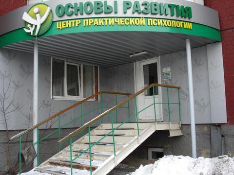 Продажа офиса, Иркутск, Красноказачья - Фото 1