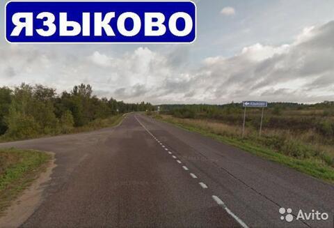 Участок 10 соток (ПМЖ) в д. Языково, Клинский р-н. Селинское - Фото 1