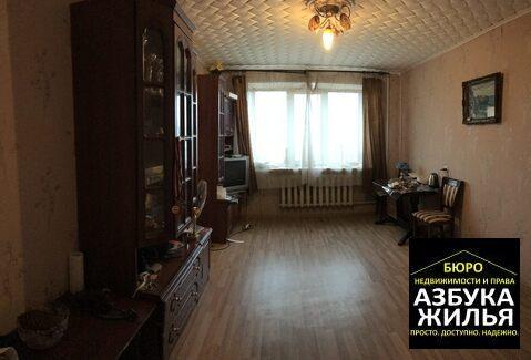 2-к квартира на Максимова 1 за 1.09 млн руб - Фото 3