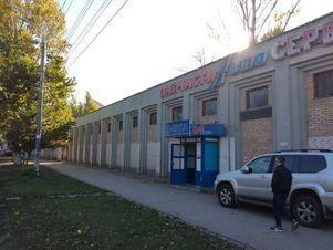 Аренда производственного помещения, Самара, Ул. Авроры - Фото 1