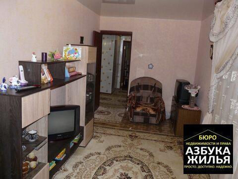 3-к квартира на Максимова 1.9 млн руб - Фото 3