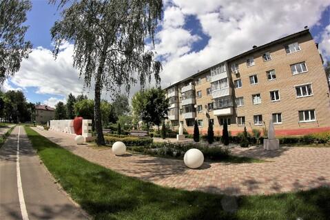 Купи квартиру на Рублевке - Фото 5