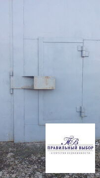 430 000 Руб., Продам Бокс г. Мыски, ул. Южная, Продажа гаражей в Мысках, ID объекта - 400074837 - Фото 1