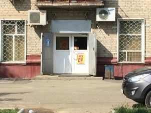 Продажа торгового помещения, Хабаровск, Ул. Оборонная - Фото 2