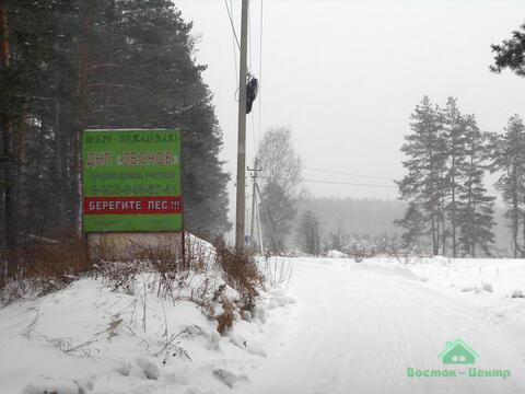 10 сот в ДНП Лесное - 85 км Щелковское шоссе - Фото 3