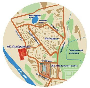 Продажа квартиры, Лыткарино, Ул. Колхозная - Фото 2