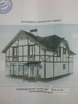 Продажа дома, Зеленоградск, Зеленоградский район, Улица Гвардейская - Фото 2