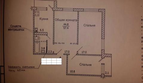 Трехкомнатная квартира в г. Кемерово, Центральный, пр-кт Московский, 5 - Фото 3