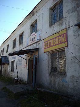 Продажа склада, Кострома, Костромской район, Ул. Льняная - Фото 1
