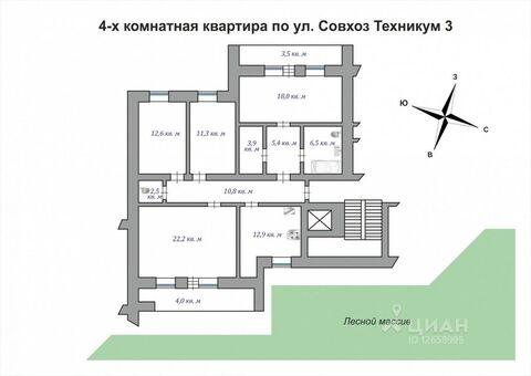 Продажа квартиры, Пенза, Ул. Совхоз-техникум - Фото 1