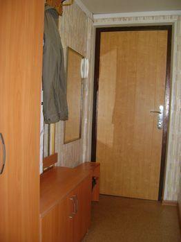 Продажа квартиры, Нефтекамск, Ул. Строителей - Фото 1