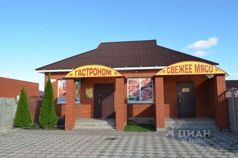 Продажа псн, Белгородский район, Улица Дальняя