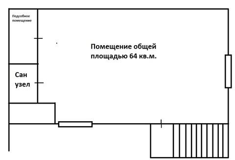 Продам, офис, 64,0 кв.м, Бор, Первомайская ул, Продажа помещения в . - Фото 2