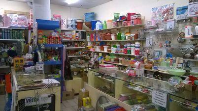 Продажа готового бизнеса, Томск, Ул. Елизаровых - Фото 1