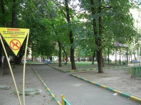 Продажа квартиры, м. Тимирязевская, Ул. Костякова - Фото 3