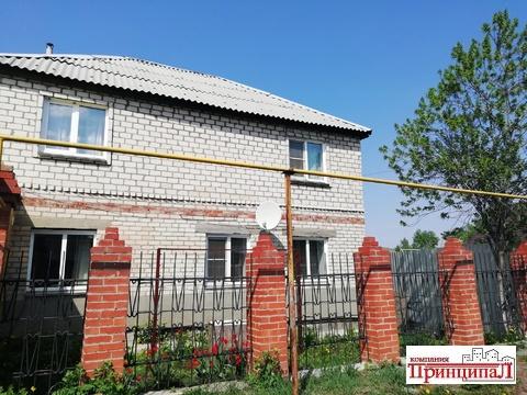 Предлагаем приобрести дом в г.Коркино по ул.Горького - Фото 1