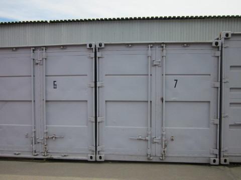 Сдам небольшой склад, контейнер.