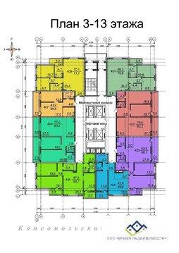 Продам 2-тную квартиру Комсомольский пр 8, 8 эт, 43 кв.м.Цена 2030 т.р - Фото 4