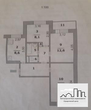 Трехкомнатная квартира в центре города - Фото 3