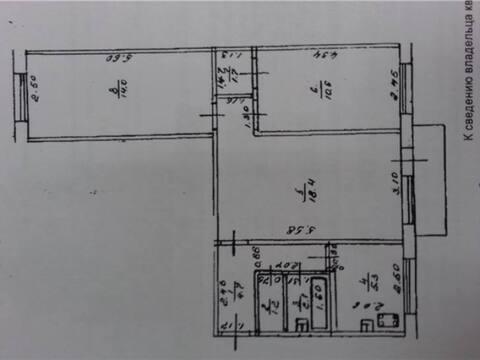 Продажа трехкомнатной квартиры на улице Коммунаров, 52 в Уфе, Купить квартиру в Уфе по недорогой цене, ID объекта - 320177852 - Фото 1