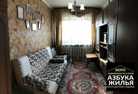 2-к квартира на пос. Зеленоборский 18 за 800 000 руб - Фото 2