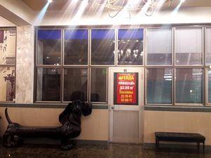 Аренда псн, Хабаровск, Ул. Льва Толстого - Фото 1