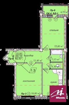 Продажа 2комн.кв. по ул.Героев Тулы,7 - Фото 2