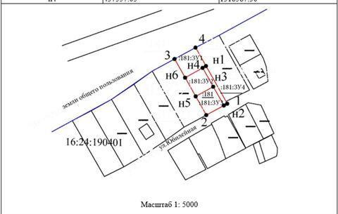 Продажа участка, Дятлово, Лаишевский район, Ул. Юбилейная - Фото 2