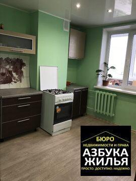 1-к квартира на Ульяновской 31 за 999 000 руб - Фото 2