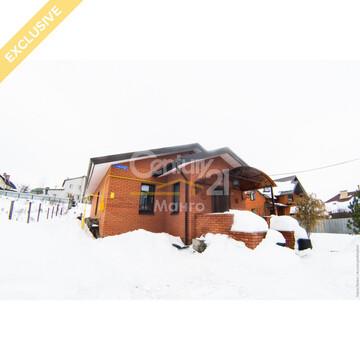 Дом 105 кв.м Большие Клыки - Фото 3