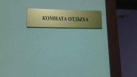 Продам офисное помещение на Дворце Спорта - Фото 4