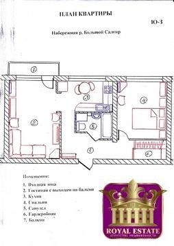 Продается квартира Респ Крым, г Симферополь, ул Шполянской, д 4 - Фото 2
