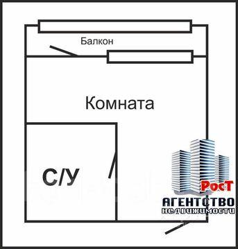 Продажа комнаты, Артем, Ул. Дзержинского - Фото 2